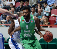 UNICS - Zenit. Game 1