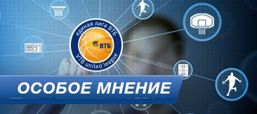 Stanislav Jerjomin – arutlus poolfinaalide eel